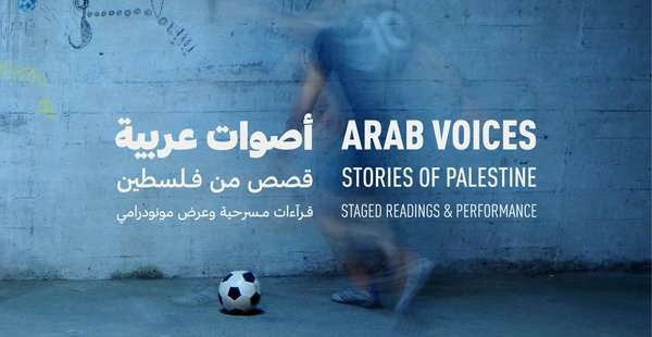 Arab Voices: Stories of Palestine